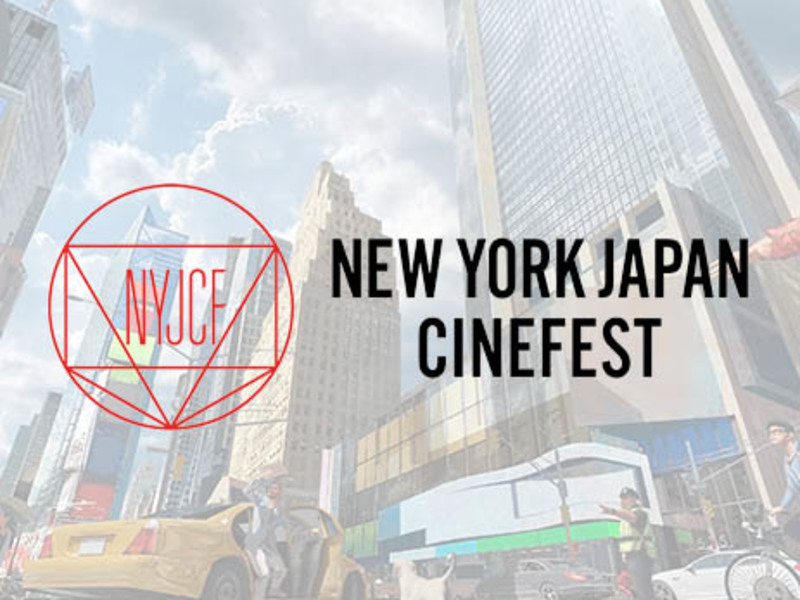 New York Japan CineFest 2020 Launches Virtual Film Festival Built on Logic CMS